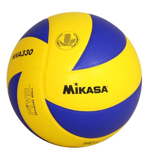 Loja online bolas de voleibol bola voleibol mikasa jpg 477x525 Fotos bola  de voleibol d37ac6ca6a771